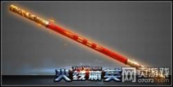 火线精英亚瑟魔剑号真的不骗人有星座武器