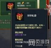 火影忍者OL宇智波鼬【须佐能乎】碎片怎么获得