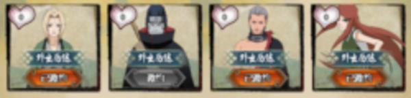 火影忍者ol新增家园忍者 准备抢家园称号