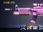 火线精英M4榴弹-初恋属性 好用吗
