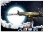 火线精英SCAR-皎月武器使用心得