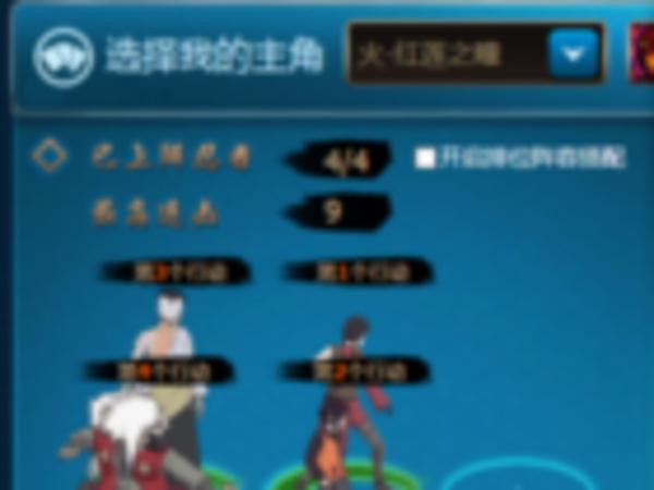 火影忍者OL火主阵容 被此阵越1万战力打