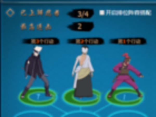 火影忍者OL强者降临水门过法只需3个忍者