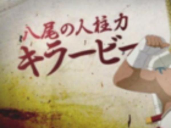火影忍者OL奇拉比[鲛肌]雷十刀阵容分享