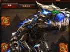 黑暗之光骑兽十三阶梵天至尊巨龙属性一览