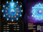 黑暗之光星脉升级玩法大揭秘