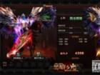 骑战新玩法 2181《黑暗之光》魔铸神兵