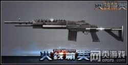 火线精英M14EBR属性解析