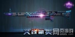 火线精英M60-青锋属性介绍