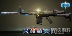 火线精英SCAR-皎月属性介绍