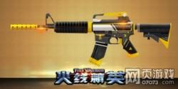火线精英M4A1-炫动属性介绍