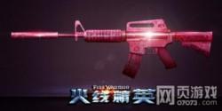 火线精英M4A1-落樱枪械属性介绍
