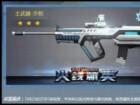 火线精英TAR21-ZERO使用技巧