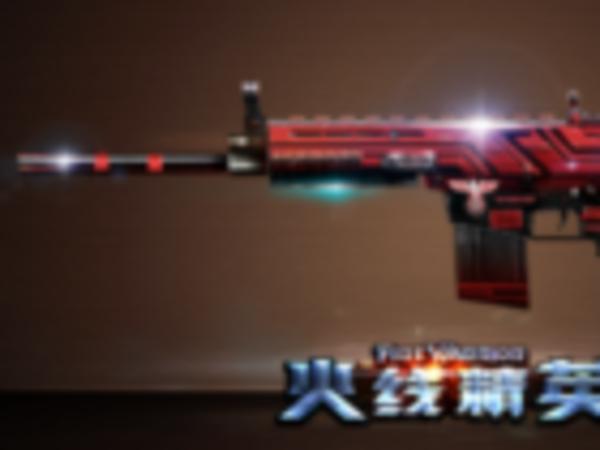 火线精英SCAR-嗜血枪械属性介绍