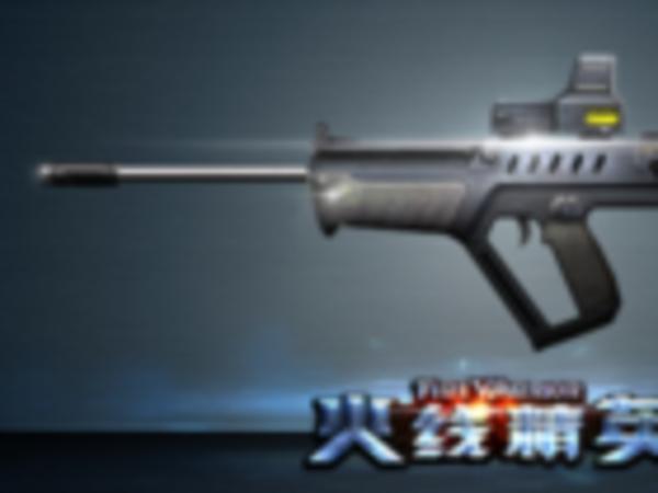 火线精英主武器TAR21属性介绍