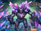 火线精英潜伏的水晶巨兽 异能变异体